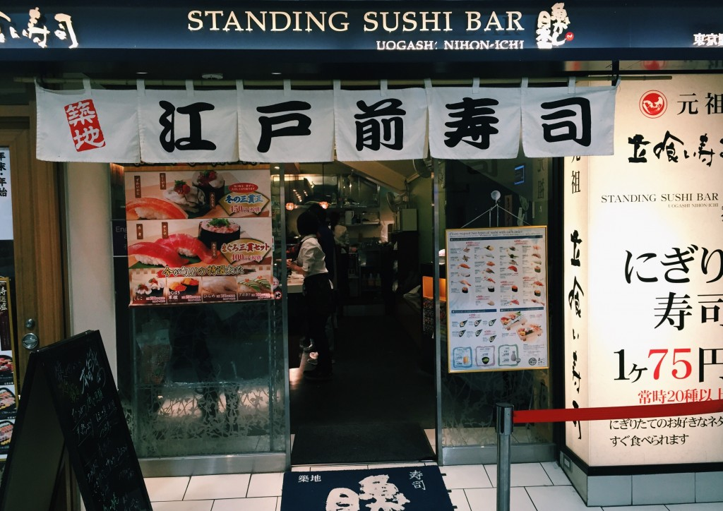 "Some of the best quality fish I've ever had is at this ""Standing Sushi Bar"" inside a train station."