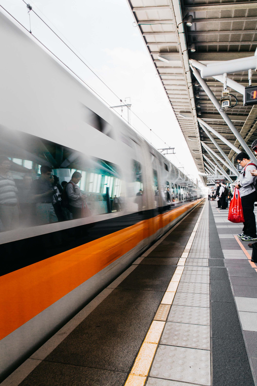 Bullet Train in Taiwan